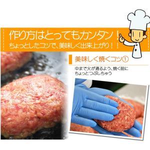 和牛 ローストビーフ150g & ハンバーグ 4個 黄金比率ハンバーグ( ソース 付) | 送料無料 | セール お中元 食べ物|kwgchi|07