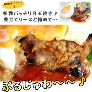 和牛 ローストビーフ150g & ハンバーグ 4個 黄金比率ハンバーグ( ソース 付) | 送料無料 | セール お中元 食べ物|kwgchi|08