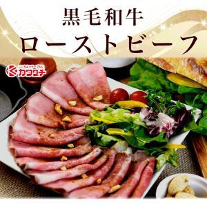 和牛 ローストビーフ150g & ハンバーグ 4個 黄金比率ハンバーグ( ソース 付) | 送料無料 | セール お中元 食べ物|kwgchi|09