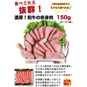 和牛 ローストビーフ150g & ハンバーグ 4個 黄金比率ハンバーグ( ソース 付) | 送料無料 | セール お中元 食べ物|kwgchi|10