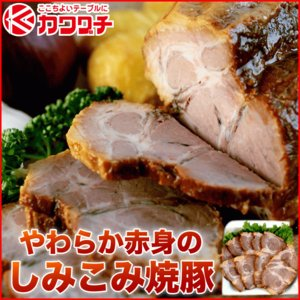 やわらか 煮豚 ブロック 約800g (200g 4p) | 送料無料 | 焼豚 焼き豚 豚 冷凍 セール お中元 食べ物|kwgchi