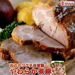 やわらか 煮豚 ブロック 約800g (200g 4p) |同梱用| 焼豚 焼き豚 豚 冷凍 お歳暮 後払い 可能|kwgchi