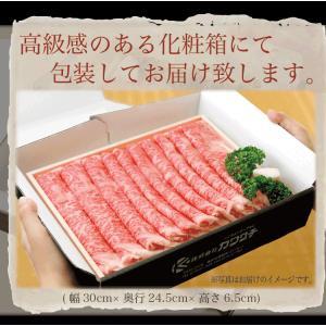 ブランド 和牛 霜降り ロース 肉 すき焼き 約500g 送料無料   肉 セール お中元 食べ物 国産 牛肉 kwgchi 03