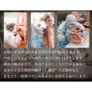 ブランド 和牛 霜降り ロース 肉 すき焼き 約500g 送料無料   肉 セール お中元 食べ物 国産 牛肉 kwgchi 05