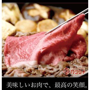ブランド 和牛 霜降り ロース 肉 すき焼き 約500g 送料無料   肉 セール お中元 食べ物 国産 牛肉 kwgchi 08