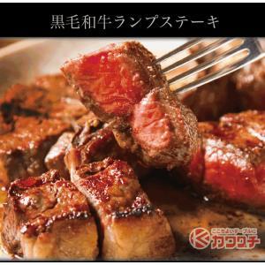 ブランド 和牛 ランプ ステーキ 肉 4枚x約100g | 送料無料 | セール お中元 食べ物 国産 牛肉|kwgchi|02