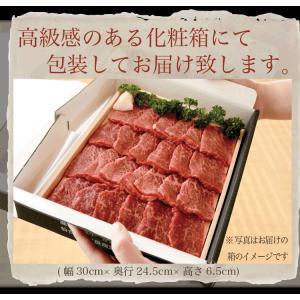 ブランド 和牛 ランプ ステーキ 肉 4枚x約100g | 送料無料 | セール お中元 食べ物 国産 牛肉|kwgchi|03