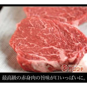 ブランド 和牛 ランプ ステーキ 肉 4枚x約100g | 送料無料 | セール お中元 食べ物 国産 牛肉|kwgchi|06