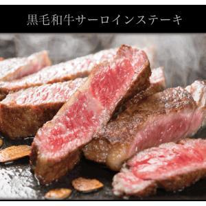 ブランド 和牛 サーロイン ステーキ 3枚x約200g | 送料無料 | セール お中元 食べ物 国産 牛肉|kwgchi|02