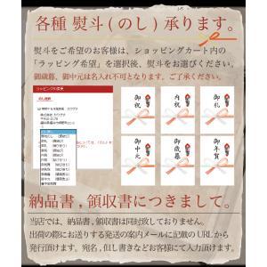 ブランド 和牛 サーロイン ステーキ 3枚x約200g | 送料無料 | セール お中元 食べ物 国産 牛肉|kwgchi|14