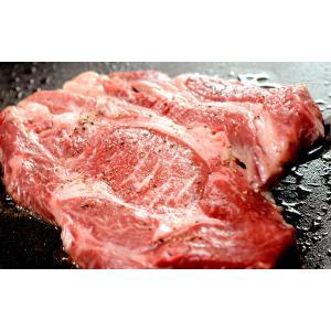 国産 牛 ロース 肉 ポンド ステーキ 約450g |同梱用| 厚切り 国産 牛肉 セール お中元 食べ物|kwgchi