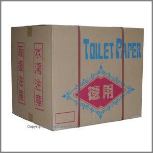 【北海道・沖縄以外送料無料】河村製紙 業務用 トイレットペーパー 100m巻×80個|kwhrst