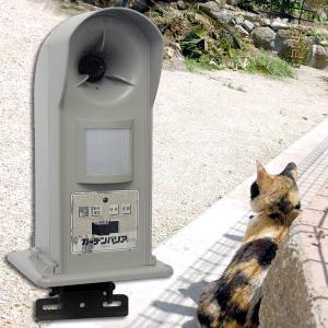 野良猫対策「ガーデンバリア GDX-2」|kwn