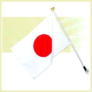 国旗Aセット