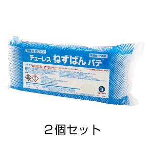 カプサイシン入りのネズミ進入防止パテ トウガラシの辛み成分による高い防鼠効力。 安全性が高く、効果持...