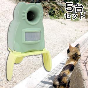 ネコ除け 超音波「ガーデンバリアミニ GDX-M 5台セット」|kwn