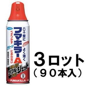「フマキラーAダブルジェット 450ml 3ロット(90本入)」