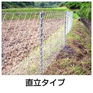 「簡単金網パネルフェンス 100メートル 直立タイプ」|kwn