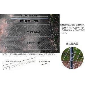 「簡単金網パネルフェンス 100メートル 直立タイプ」|kwn|03