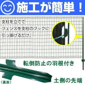 「簡単金網フェンス改良型1500」外構フェンス|kwn|02