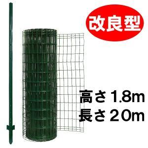 「簡単金網フェンス改良型1800」土地 囲い 柵|kwn