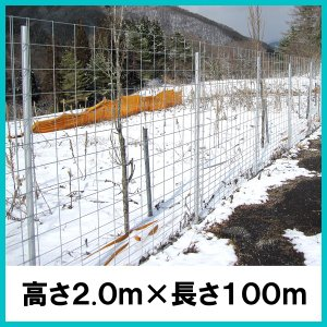 「パネル型 金網フェンス 2000」メッシュフェンス 簡易柵|kwn