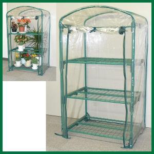 「簡易温室 3段」植物 ビニール|kwn