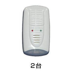 「Newペストコントロ 2台」ネズミ駆除 超音波|kwn