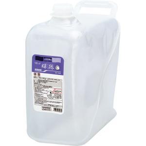 【業務用・食器洗浄機用洗剤(液体)】エコラボ リキッド輝跡(10kg×2袋)...