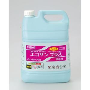 業務用除菌漂白剤 エコラボ エコサンプラス(5kg×3本)