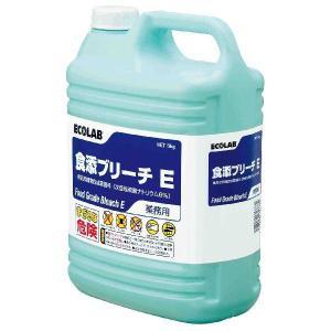 業務用除菌漂白剤 エコラボ 食添ブリーチE(5kg×3)