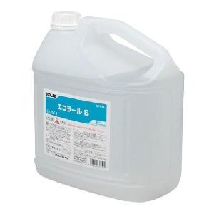 業務用除菌剤 エコラボ エコラールS(5L×2)