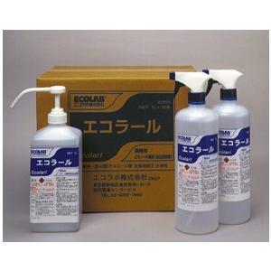 業務用除菌剤 エコラボ エコラール(1L×12本)