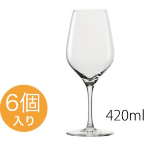 Stolzle Lausitz EXQUISIT147-00-03 白ワイングラス 6本セット 420ml|kwtdi