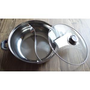 ステンレス仕切り付き鍋+フタ 直径28cm