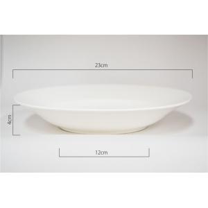 パスタ皿 スープ皿  ポーセレン 23cm (呼名22cm) Lombardi|kwtdi|02