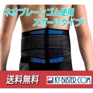 リーズナブルスポーツ腰痛ベルト/大きいサイズ有/コルセット・...