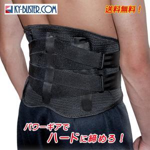 腰痛ベルト/ヘルニア、ぎっくり腰におすすめコルセット/3L 大きいサイズあり /リーズナブル腰痛ベル...