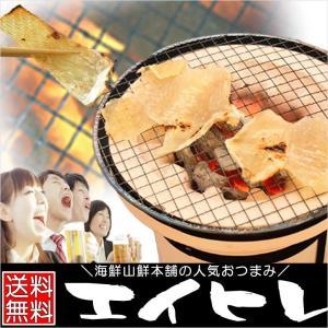 酒の肴 エイヒレ(えいひれ)  おつまみ 珍味 たっぷりサイズ 160g ビール 日本酒 焼酎のツマ...