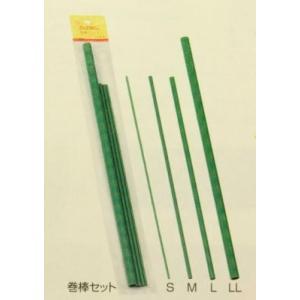 あんでるせん手芸 あんでるせん巻棒M 10本入り 21-115-0 ky-yoshikawa