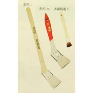 あんでるせん手芸木製刷毛S 53-224-0 ky-yoshikawa