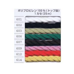メルヘンアート マクラメ糸サンコード・ソフテ6 601〜614カラー ネコポス不可 太さ:約6mm ky-yoshikawa