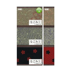 プレゼント対象外 畳へり 畳 へり なごみ 簡単ミニバッグレシピ付き たたみへり たたみ へり タタミヘリ タタミ ヘリ 畳縁 畳 縁|ky-yoshikawa