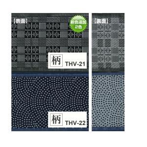 畳へり 畳 へり 柄 THV たたみへり たたみ へり タタミヘリ タタミ ヘリ 畳縁 畳 縁|ky-yoshikawa