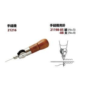 クラフト社 レザークラフト手縫機用針 21198