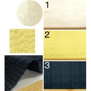 在庫限り綿ローンサッカー 生地 布 ストライプ 縞 ボーダー108cm巾 手作り浴衣・甚平に最適