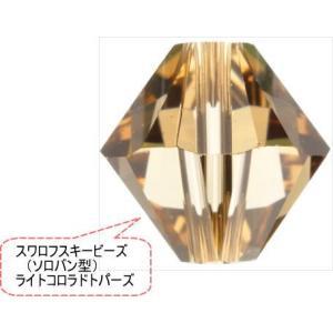スワロフスキーエレメント正規品スワロフスキービーズ#5328#5301ソロバン型ライトコロラドトパーズ 4mm 100個 ky-yoshikawa