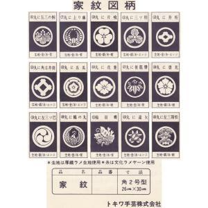 在庫限り松鳩文化刺繍キット 家紋|ky-yoshikawa