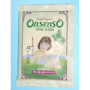 薬用入浴剤 オンセンス・パインバス 1袋 50g入り 10袋セット ネコポス発送可能|ky-yoshikawa
