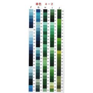 DMCししゅう糸 25番刺しゅう糸単色4−2 F|ky-yoshikawa